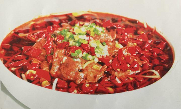 红翻天川菜