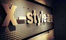 style造型