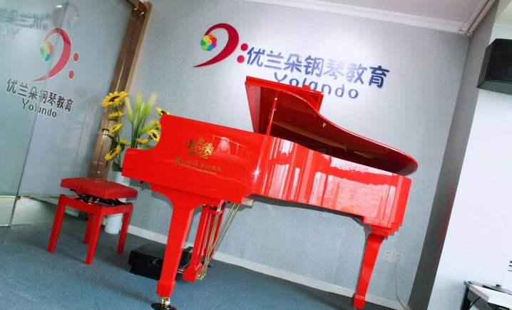 优兰朵钢琴教育