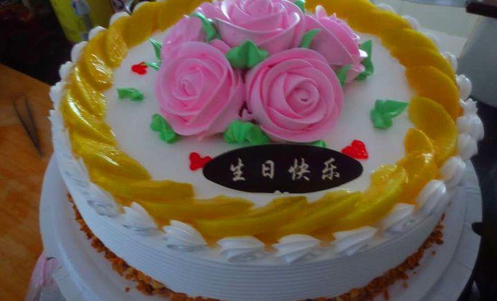 甜心蛋糕屋
