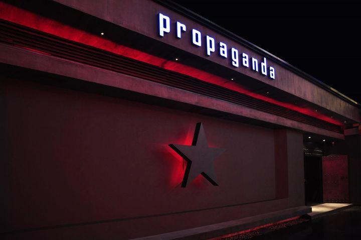 Propaganda Club