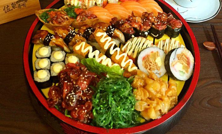 佐鱼寿司(五大花园店)