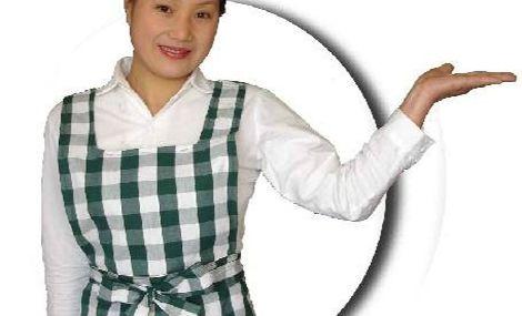 温洁家政(上海家政店)