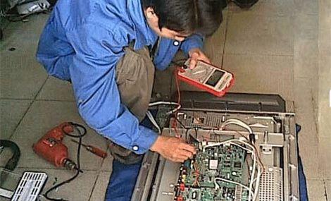 宇成家电维修