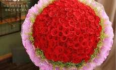 Rainbow99玫瑰花束