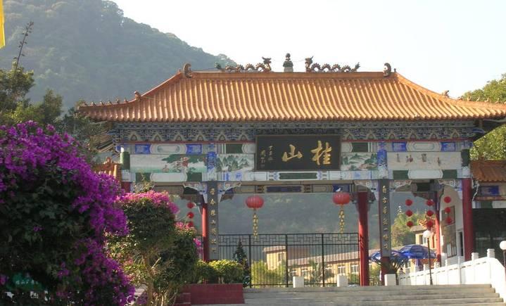 天马河源桂山风景区