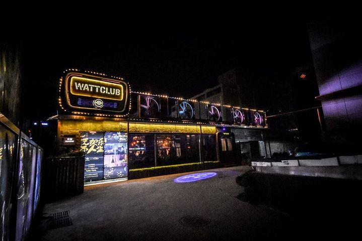 瓦特酒吧(科技路店)