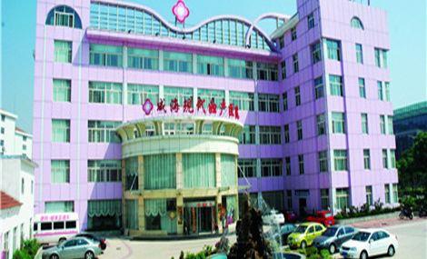 威海现代妇产医院