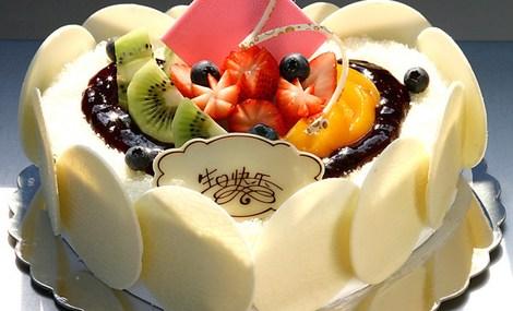爱拉屋蛋糕坊