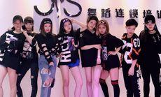 国际JS舞蹈连锁培训机构(西乡分店)