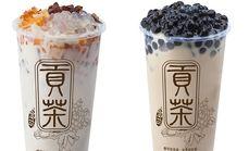 御司贡茶(福星店)