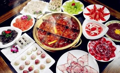 红运火锅(省体店)