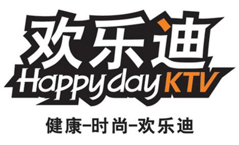 欢乐迪KTV(胜利街店)