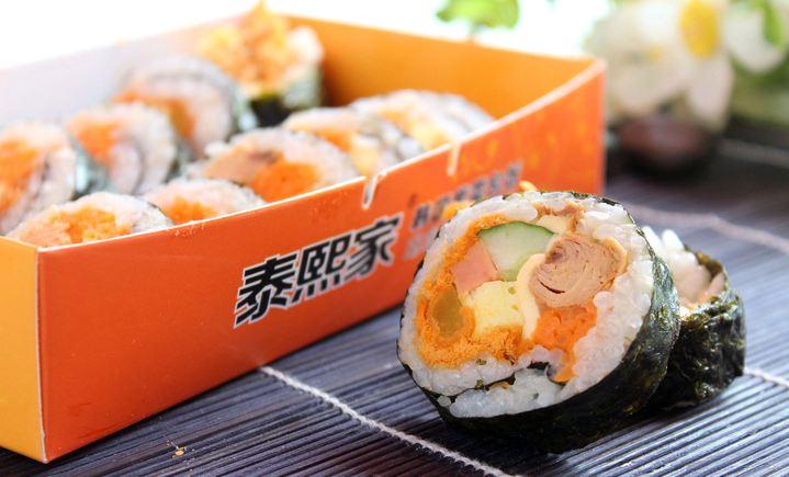 泰熙家紫菜包饭(瑞德摩尔店)