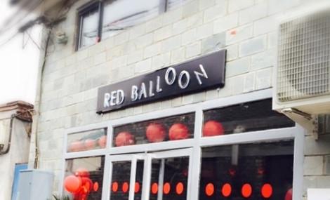 红气球绘馆