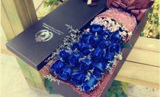 卉香园33朵蓝色妖姬礼盒