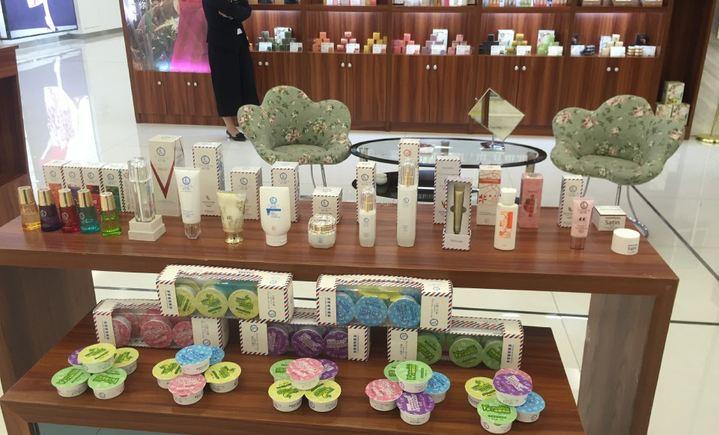 瑜琳化妆品店
