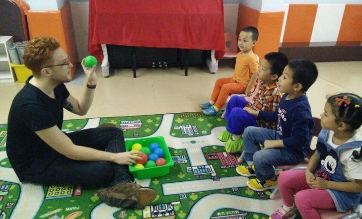 黄金教育国际玩学中心
