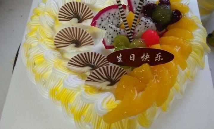 赛美味蛋糕鲜花坊