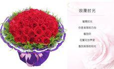 情缘鲜花99朵玫瑰