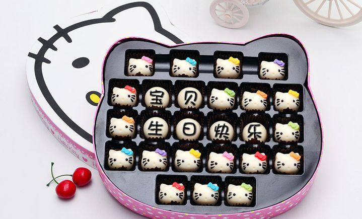 栗小姐DIY蛋糕烘焙坊(裕丰店)