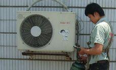 京城家政空调维修