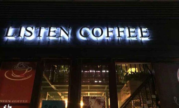 listen coffee