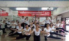 飞Young舞蹈工作室