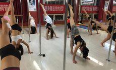 兴罗兰钢管舞健身班单次大课