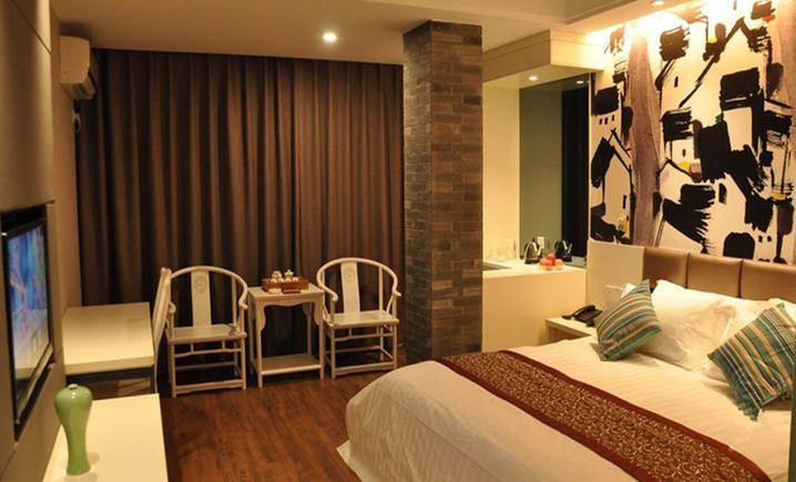 自由空间酒店公寓