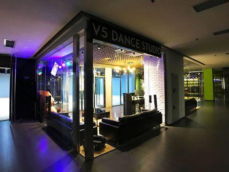 V5舞蹈工作室(朝阳SOHO店)