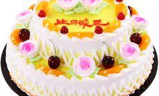 盛吉力儿Cake双层蛋糕