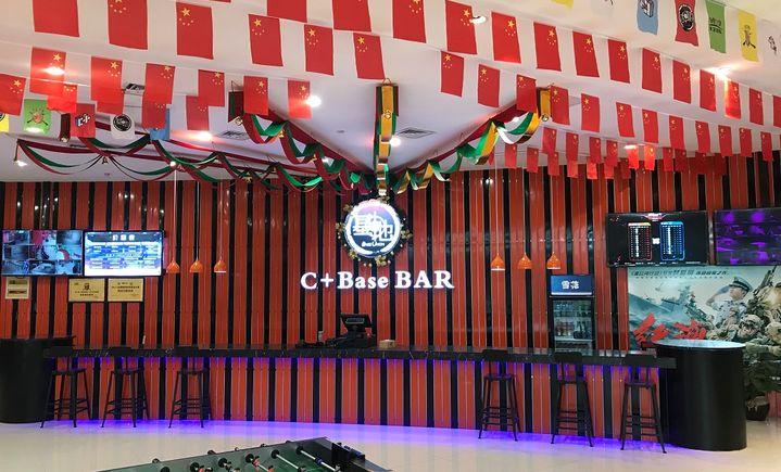 C+BaseBAR基地(苏州丽丰店)
