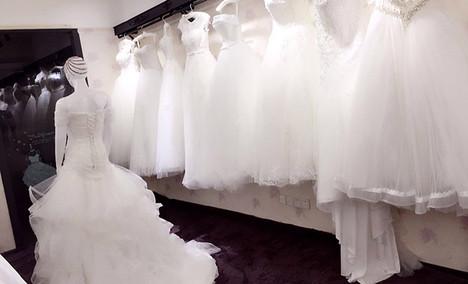 艾叶新娘婚庆婚纱馆