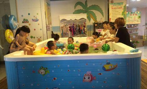 天使宝贝游泳馆