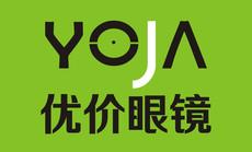 YOJA优价眼镜(江北店)