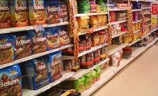 鑫特超市(二店)