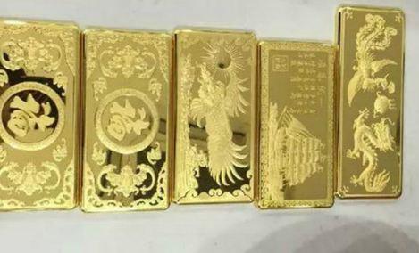 颐和珠宝(郑州店)