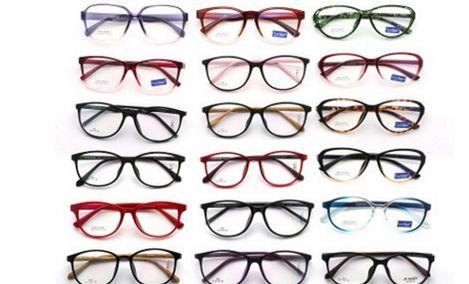 优品惠国际眼镜城 - 大图