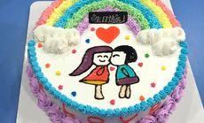唯美刻DIY8英寸彩虹蛋糕