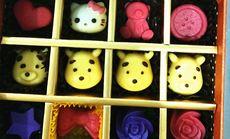 唯美刻DIY心趣巧克力礼盒