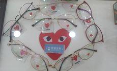 宝岛眼镜(海景店)