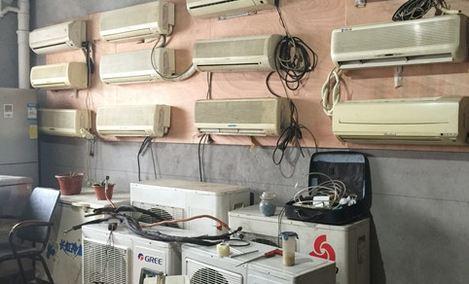 方文制冷设备