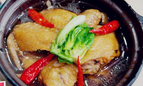张一绝黄焖鸡米饭(人民路店)