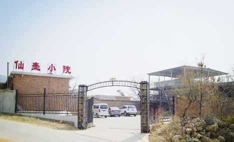 天津蓟县-仙壶小院