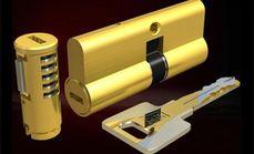 亿家换锁芯服务