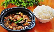 杨铭宇黄焖鸡米饭(浮桥店)