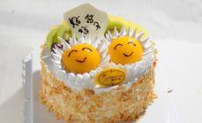 贝客新语水果蛋糕套餐