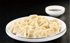 东北老乡单人饺子套餐