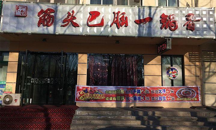 VR长莱科技馆(中兴店)